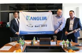 Дилерская конференция KANGLIM